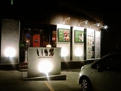 和風ダイニング いち玄の写真