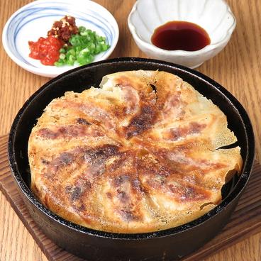 弥次郎兵衛 朝霞台店のおすすめ料理1