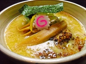 中華そば 花菱のおすすめ料理2