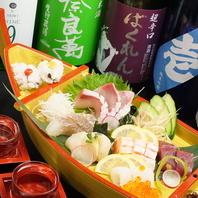 新鮮魚介を満喫!飲み放題付コース3500円~