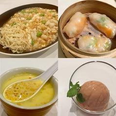 火炎香港創作料理の写真