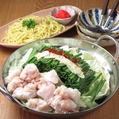 弥次郎兵衛 朝霞台店のおすすめ料理2
