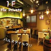 【1F】テーブル席。バルスタイルで!!