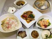 点心厨房 桃花のおすすめ料理3