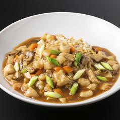 中国料理 空のおすすめ料理1