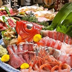 みさわ 新潟駅前店のおすすめ料理1