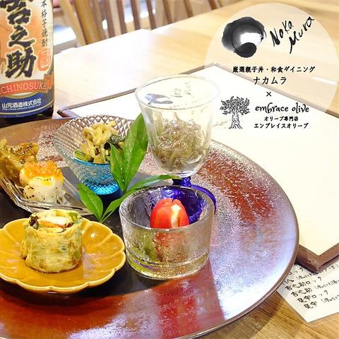 和食ダイニング NakaMura