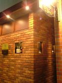 Bar ビレッジ 熊本の雰囲気3