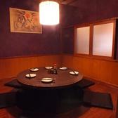 6名様個室