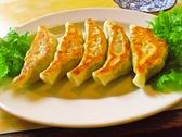 まえ田のおすすめ料理3