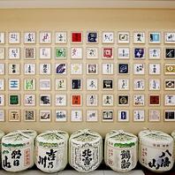 県内全酒蔵の日本酒が愉しめる圧巻の品揃え