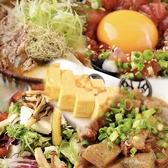 串カツあらた 名駅南店のおすすめ料理2