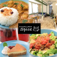Original Curry&Cafe SPICEの写真