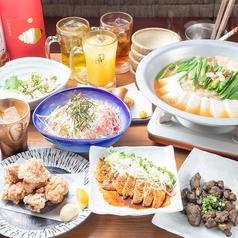 九州の旨かもん 旨か酒 くすお 西船橋店のおすすめ料理1