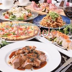 ワインと薪釜料理の店 La cielo ラ チェーロのおすすめ料理1