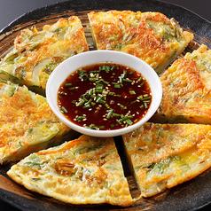 料理メニュー写真野菜チヂミ