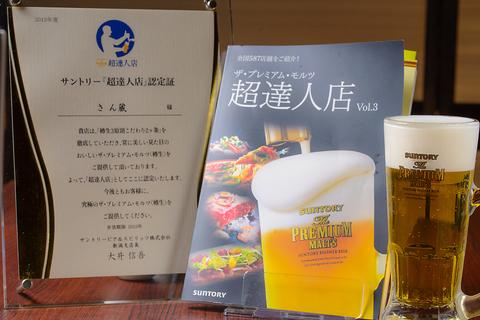 海鮮、刺身、日本酒にこだわりあり!うんめもんがいっぱい★さんぞう柏崎店