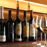 イタリアンワイン酒場 cuore di issui クオーレ ディ イッスイのおすすめポイント1