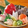 魚民 神立店のおすすめポイント1
