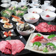 焼肉 市 藤沢のおすすめ料理1