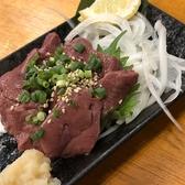 酒月 シルクロード総本店のおすすめ料理2