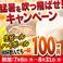 蕎麦,そば,ソバの通販サイト(大阪府)