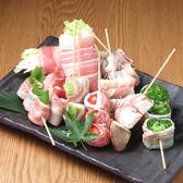 弥次郎兵衛 朝霞台店のおすすめ料理3