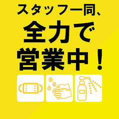 個室居酒屋 鳥道酒場 新宿東口店2号店の雰囲気1