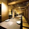 炙り旬 札幌 南5条別邸のおすすめポイント1