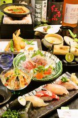 彩 食楽 富山の写真