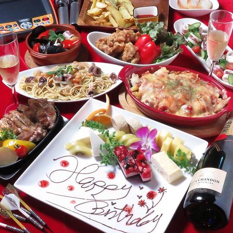 クリスマス・誕生日・記念日特別コース 通常4,480円⇒3H3,610円コース(税込)