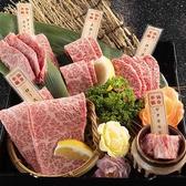 肉十八 仙台駅前店の写真