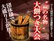10名~OK 餅つき大会!
