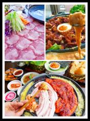 手巻き焼肉・韓国料理 AKARIYA 富士宮店