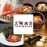 五韓満足 田町店のロゴ