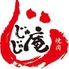 じゅじゅ庵 阪急茨木店のロゴ