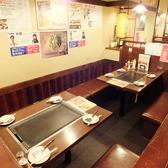 花たぬき 京都駅前店の雰囲気3