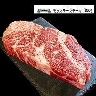 焼肉モンスター大人気メニュー『モンスターステーキ』