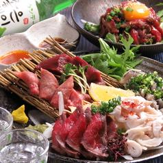 楽韓堂 ウラなんば店のおすすめ料理1