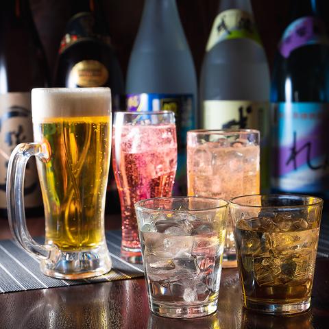 【アラカルト注文OK!】生ビールなど約50種のドリンクが飲み放題◎2時間単品飲み放題1650円