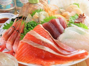 魚のあんよ ススキノ店のおすすめ料理1