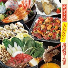 魚民 新潟南口駅前店のおすすめ料理1