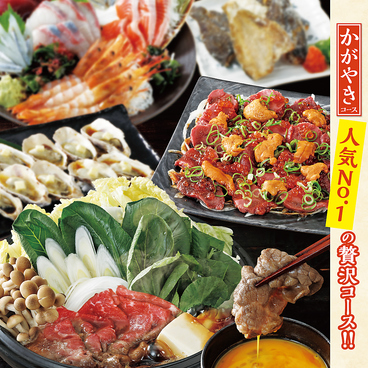 魚民 丸太町駅前店のおすすめ料理1