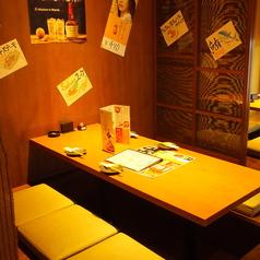 旬菜dining えん 宴の特集写真