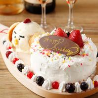 ☆誕生日・記念日も充実☆特別な日におすすめ・・・。