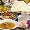 インドレストラン ビジービーのおすすめポイント3