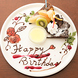誕生日、記念日のお祝い!レアーレがお手伝いします!