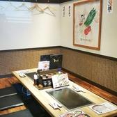 京都 錦わらい 高槻店の雰囲気3