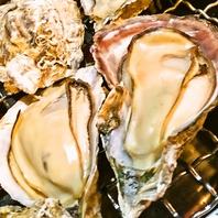 旨味溢れる真牡蠣