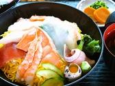 マリンセンター おさかな村のおすすめ料理3